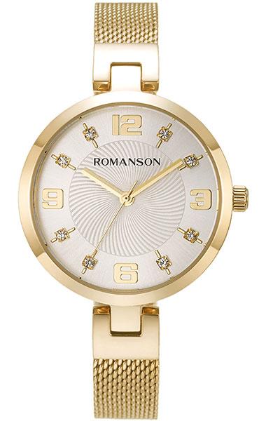 Часы ROMANSON RM 8A18L LG(WH)