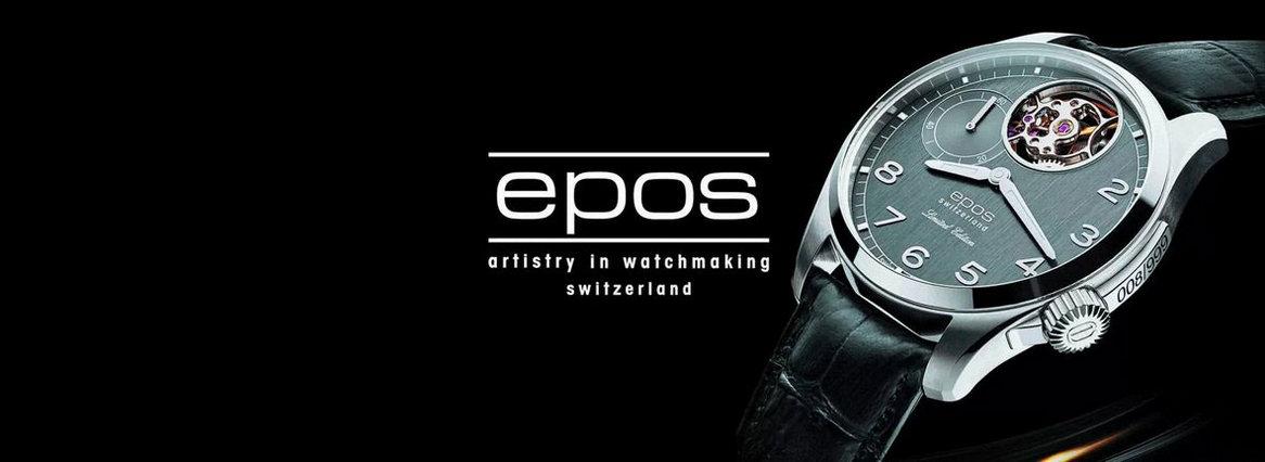 Часы Epos 5