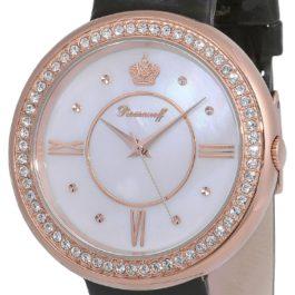 Часы Romanoff 6278B1BRL