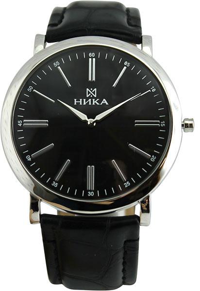 Часы Ника 0100.0.9.55B