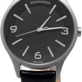 Часы Романов
