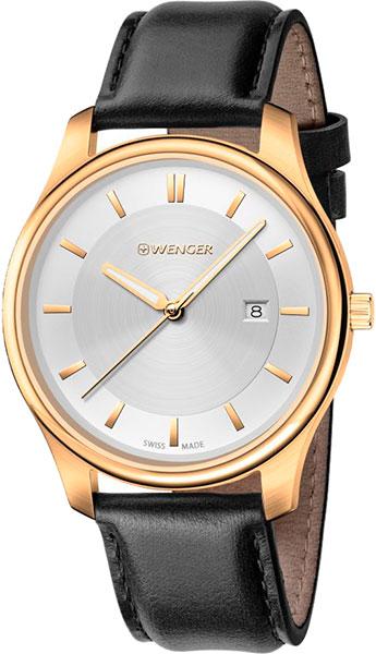 Часы Wenger 01.1441.106