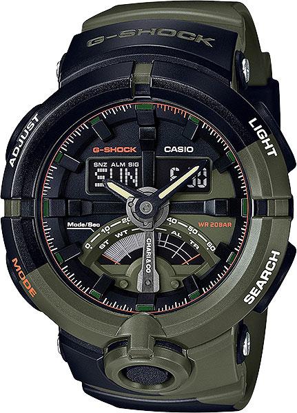 Часы Casio GA-500K-3A
