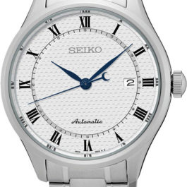 Часы Seiko SRP767K1