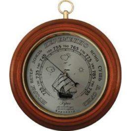 Часы Бриг ПБ1 корабль