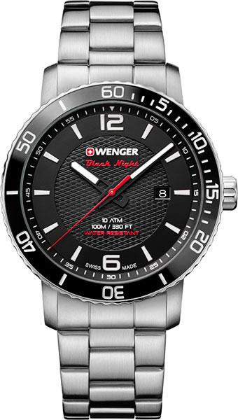 Швейцарские наручные часы Wenger 01.1841.104